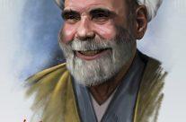 حاج آقا مجتبی (ره) ۳