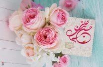 ولادت امام حسن مجتبی(ع) ۱۳