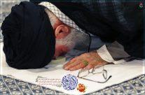 نماز عید سعید فطر ۶