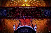 شهادت امام حسن مجتبی(ع) ۱۱