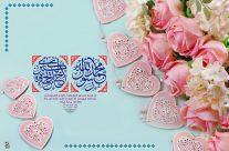 ازدواج حضرت محمد(ص) و حضرت خدیجه(س) ۶