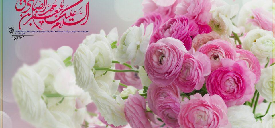 ولادت صادق آل محمد(ع) ۷